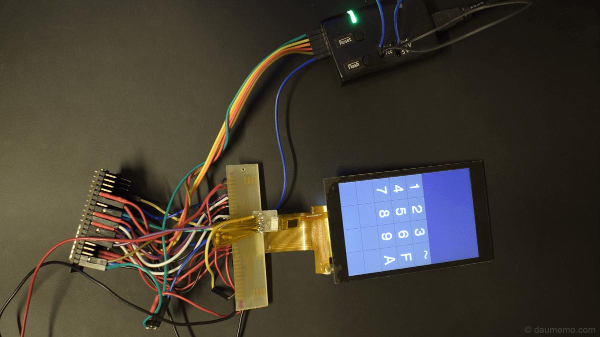 Touch Screen Diy Generator Part